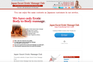 japan-escort-erotic-massage-club_314x210